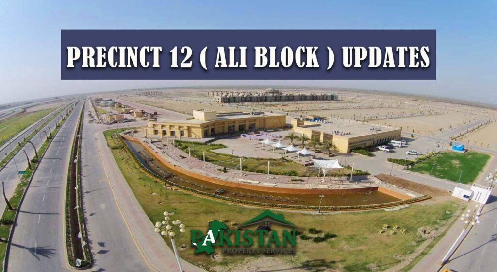Bahria Town Karachi Precinct 12 Ali Block