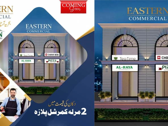 Eastern Commercial Plaza - Bahria Orchard Lahore Phase 1
