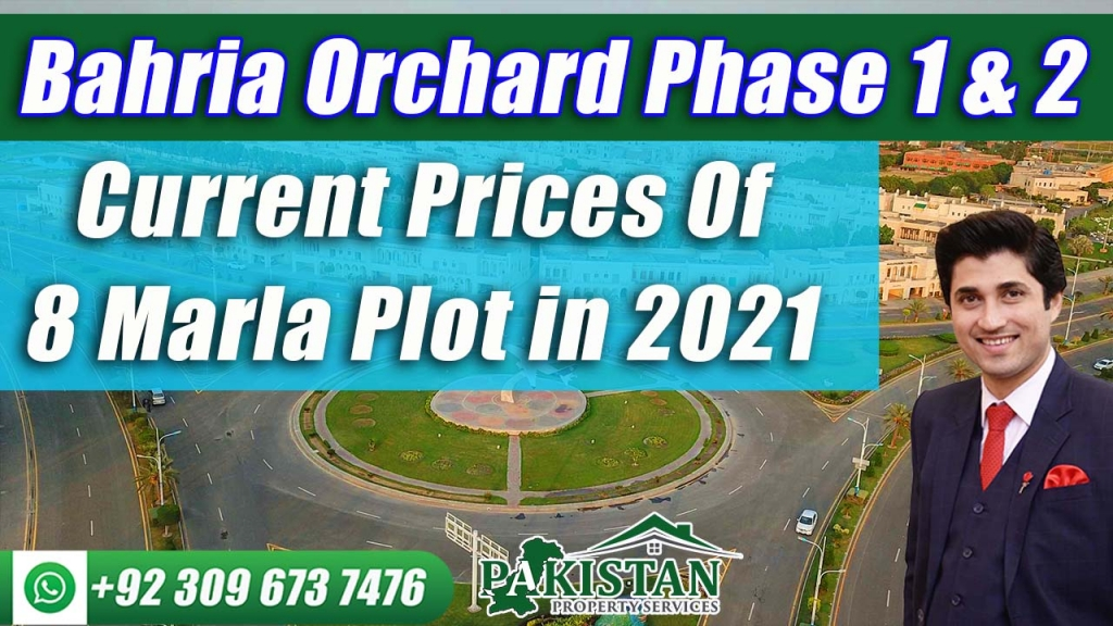 Current Prices Of 5 Marla Plot | Bahria Orchard Lahore | Phase 1 & Phase 2 | January 2021| PPS