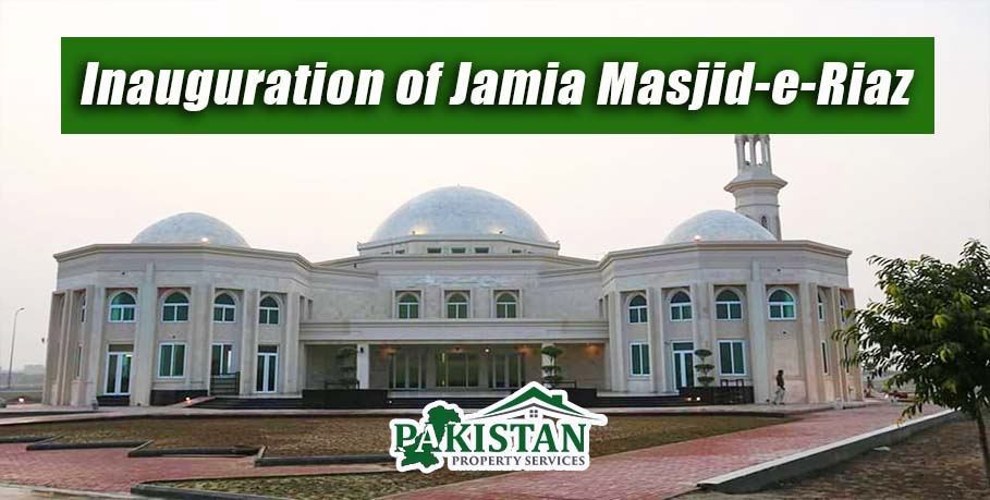 Inauguration of Jamia Masjid-e-Riaz