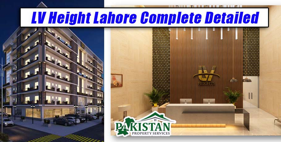 LV Heights Lahore