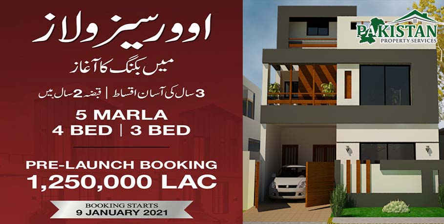 Overseas Villas in Bahria Orchard Phase 2 Lahore