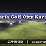 Bahria Golf City Karachi