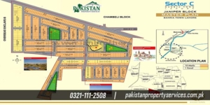 Bahria Town Lahore Sector C Chambali