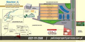 Bahria Town Lahore Sector C Gulmohar