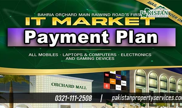 IT Market in Orchard Mall