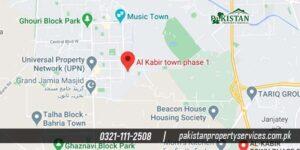 Al Kabir Town Phase 1 Location