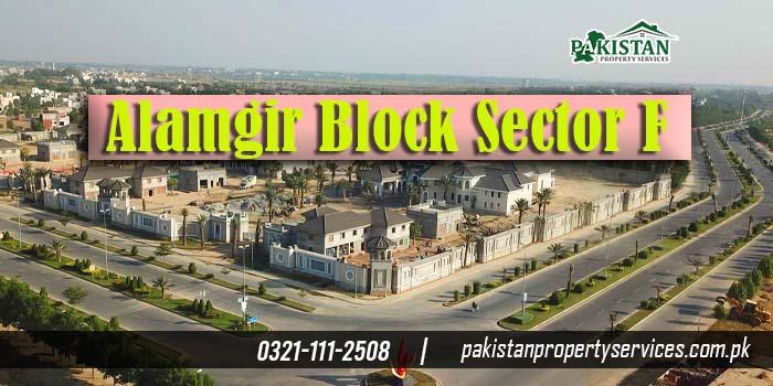Alamgir Block Sector F