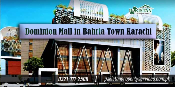 Dominion Mall in Bahria Town Karachi