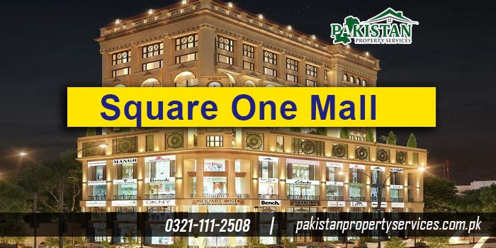 Square One Mall Bahria Town Karachi