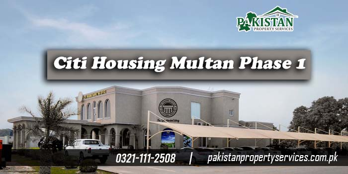 Citi Housing Multan Phase 1