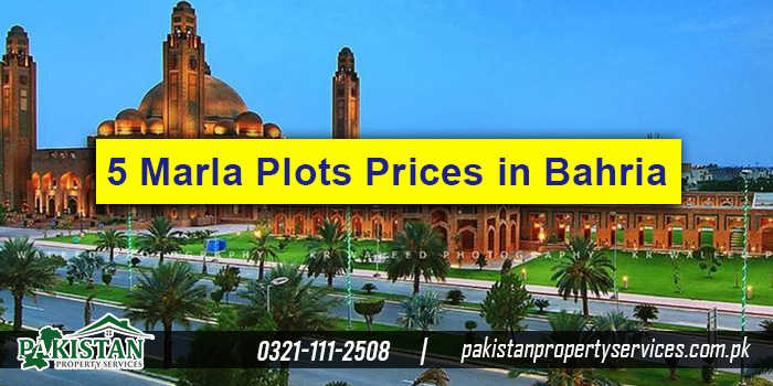 5 Marla Plots Prices in Bahria Town Lahore