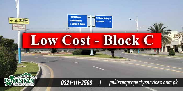 Plots for Sale in Low Cost - Block C