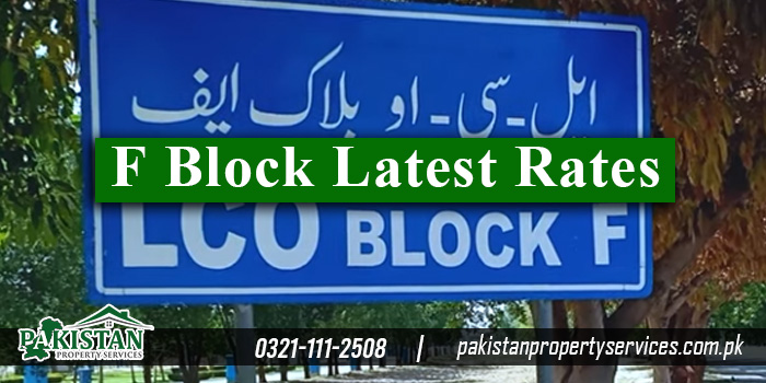 Plots for Sale in Low Cost Block F Bahria Orchard