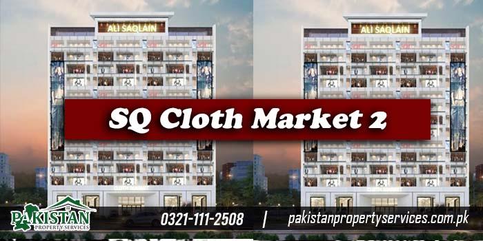 SQ Cloth Market 2 Bahria Town Karachi