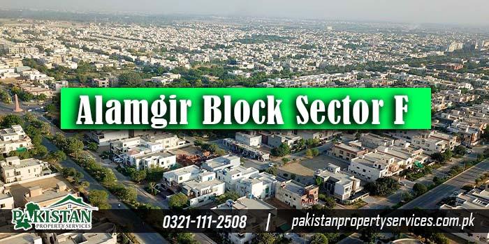 Almgir Block Bahria Town LAhore