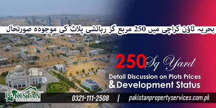 Bahria Town Karachi 500 sq. yards plots