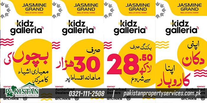 Kidz Galleria Bahria Orchard Lahore
