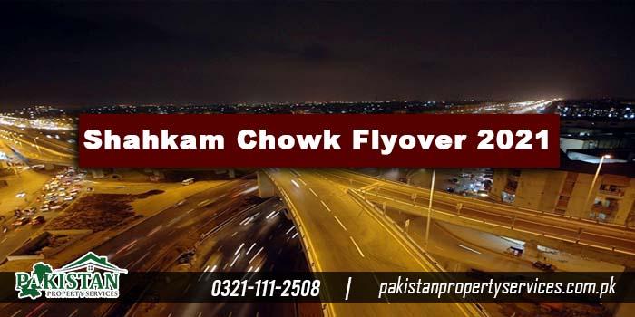 Shahkam Chowk Flyover