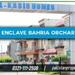 Al-Kabir Enclave Bahria Orchard Lahore