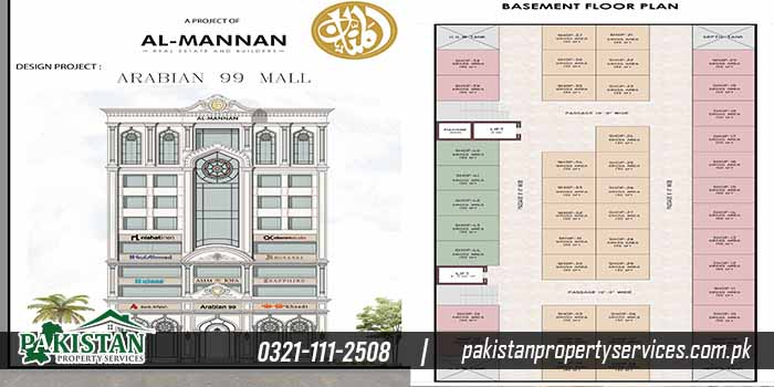 Arabian Mall 99
