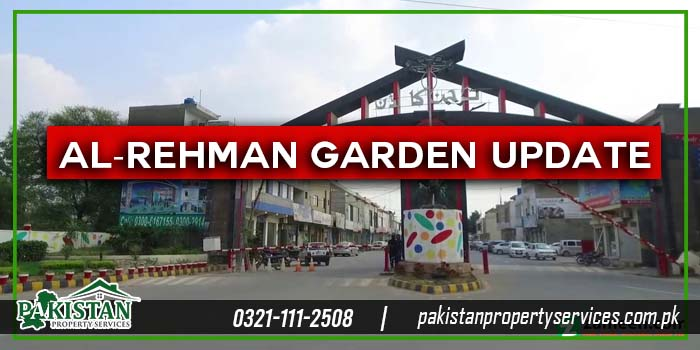 al-rehman garden
